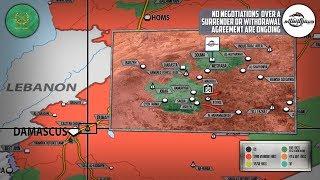 13 марта 2018. Военная обстановка в Сирии. США заявили о возможном ударе по правительству Асада.