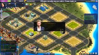 Браузерная игра Олигарх Biz Tycoon Геймплей