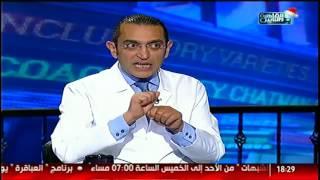 الناس الحلوة |  التقنيات الحديثة فى جراحات تجميل الثدى مع د.هانى نبيل