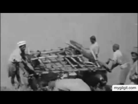 History of Gilgit Baltistan