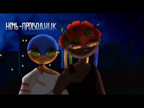 Получасовая версия~ НАС НЕ ДОГОНЯТ • Animation || BLACK STAR 💫 (ч.о.)