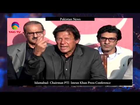 Pakistan News 19 Jan - TAG TV Pakistan Bureau