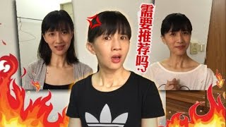 papi酱 - 推销【papi酱的周一放送】 thumbnail