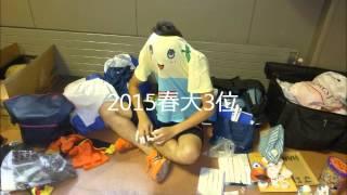 慈恵医大ハンドボール部 新歓PV 2016年度版