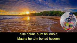 Mana Ho Thum karaoke with lyrics
