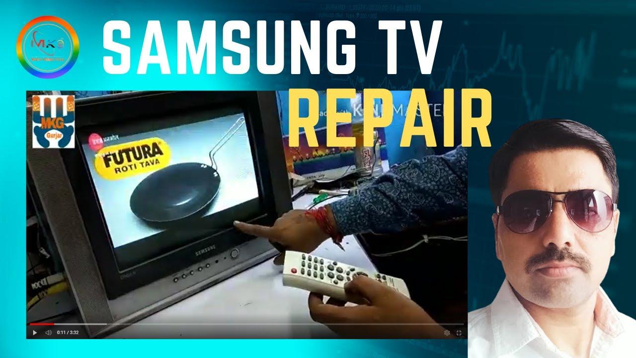 SamsungTV ka service menu open karna