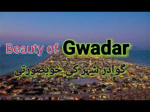 Gwadar city and beaches | beauty of Balochistan | Gwadar sea port| beaches of Pakistan