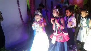 School chale hum.... kids Group dance