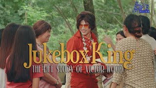 JUKEBOX KING The Life Story of Victor Wood (Teaser 1)