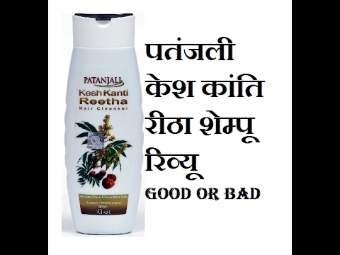 Patanjali Kesh Kanti Shampoo Review/ Reetha Shampoo/ Herbal Shampoo/ Patanjali Product Honest Review
