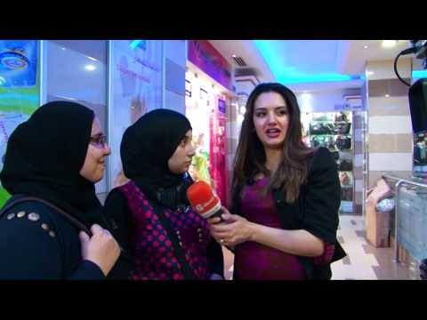 Jaweb Terbah N 245 Centre Taiba Hygienix Youtube