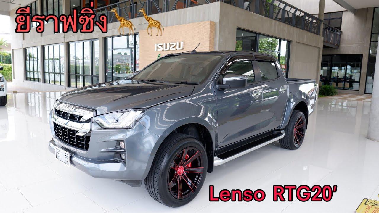 อีซูซุ 2020 ยีราฟซิ่ง Lenso RTG 20'