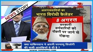 DNA: Comparative analysis of nuclear stockpiles of India and Pakistan