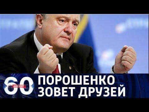 Канал «Россия 1» — прямой эфир онлайн и программа передач