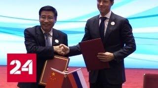 Мантуров: чем сильнее становится промышленность Китая и России, тем больше неудовольствие США - Ро…