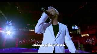محمد - واحشنا يا رسول الله باللغه التركيه - لايف