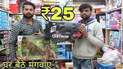@25 Cheapest Toy Market [Wholesale/Retail] ll SadarBazar ll Delhi ll daily vlogs