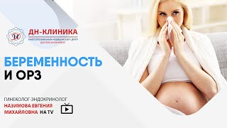 ОРЗ. Избыточный вес. Антитела в крови. ТДК-2006-2 Nazimova.com