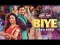 khulnawap.com - Biye-Savvy & Prashmita | Video Song | Bhalo Theko | Arifin Shuvoo | Tanha Tasnia | Tanjil Alam