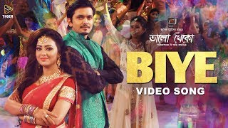 Biye-Savvy & Prashmita | Video Song | Bhalo Theko | Arifin Shuvoo | Tanha Tasnia | Tanjil Alam
