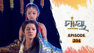 Maya | Full Ep 204 | 03rd Dec 2020 | Odia Serial - TarangTV