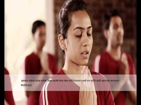 Common Yoga Protocol-Marathi (full version), International Day of Yoga - 2016