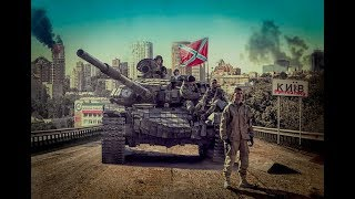 Украина #2. Русские танки в центре Киева. Украинская и Грузинская Кухня. Электричка лучше сапсана