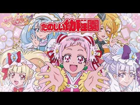 たのしい幼稚園1月号付録はHUGっと!プリキュアの「ミニトランク」!!