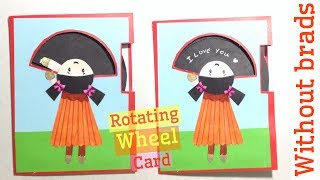 Rotating wheel card tutorial without brads 2017