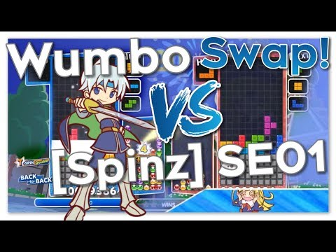 Puyo Puyo Tetris Swap –  Wumbo vs [Spinz] SE01 (PC)