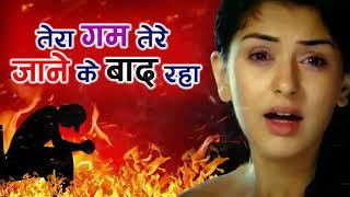 Pyar Jhoota Sahi Duniya Ko Dikhane Aaja Tu Kisi Aur Ke Milne ke bahaane Aaja DJ Vikas