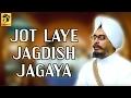 Jot Laye Jagdish Jagaya   Bhai Arvinder Singh Noor   Shabad   Gurbani   Kirtan   HD