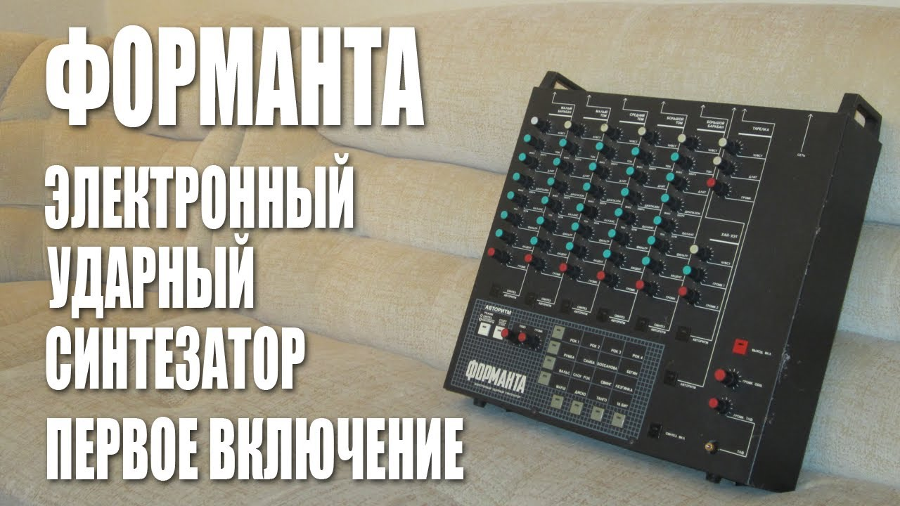 Отличная игра на Электронных USB барабанах Drum - YouTube