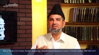 Urdu Rahe Huda 2nd July 2016 Ask Questions about Islam Ahmadiyya