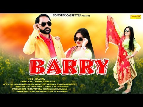 Barry | MP Athwal | Ajay Chauhan,Rubal Khan,Sonu Singh | Haryanvi Song | Laterst Haryanavi Song 2019