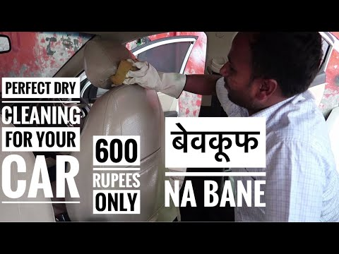 Cheapest Car Dry Cleaning in Delhi | सही कार Dry Clean कैसे किया जाए | Perfect guide for drycleaning