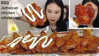 BBQ 자메이카통다리 먹방 Mukbang eating show 180802