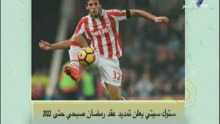 صباح البلد - رسمياً.. حسام غالي يرحل إلى نادي النصر السعودي
