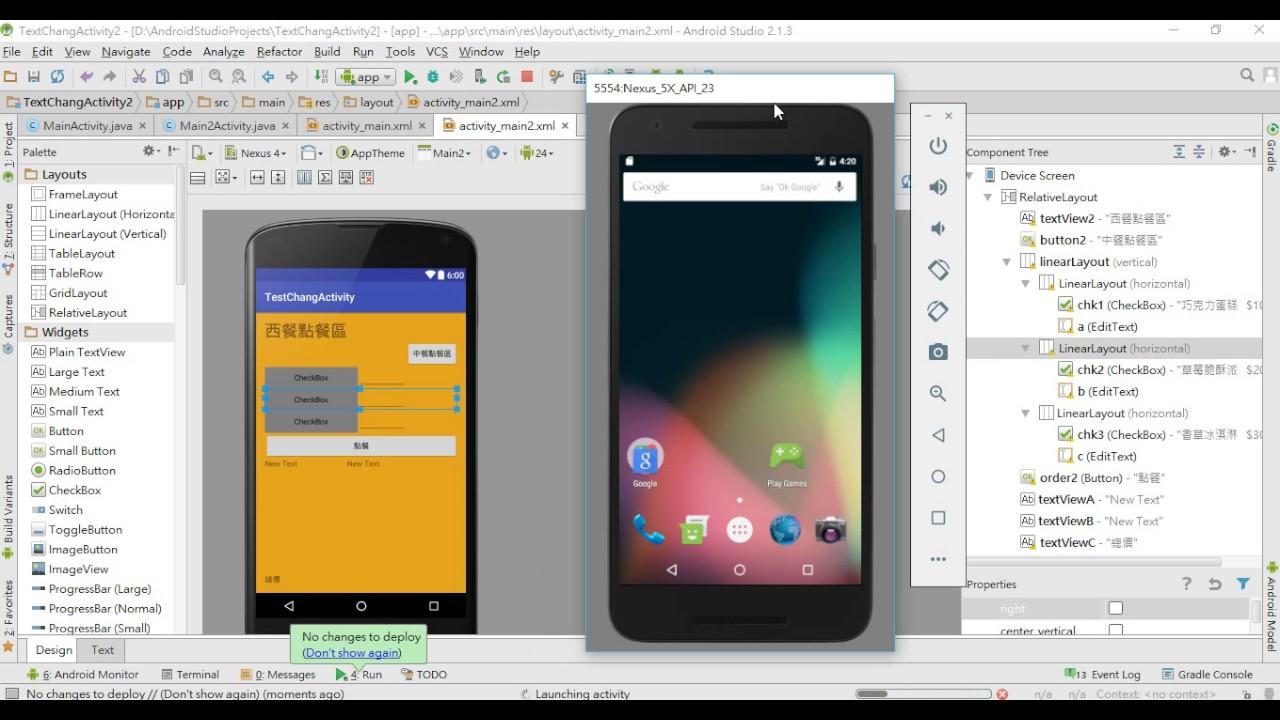 Android程式設計_Hw07_CheckBox點餐系統 - YouTube