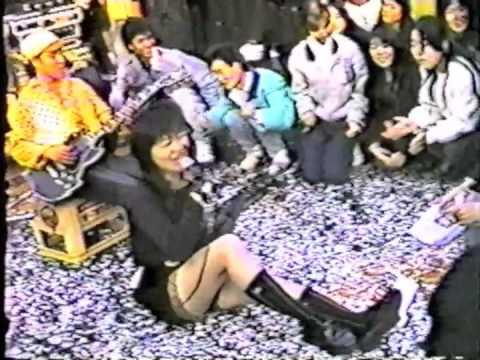 SEEKホコ天超初期1989