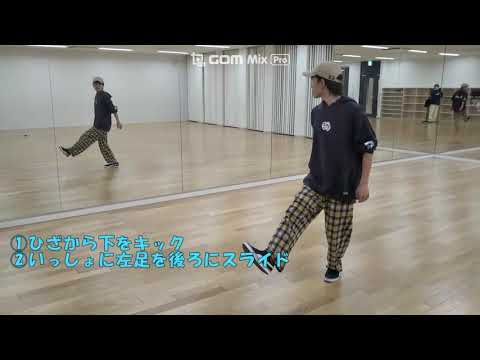 【簡単】ヒップホップダンスで使える!ポップコーン練習動画!