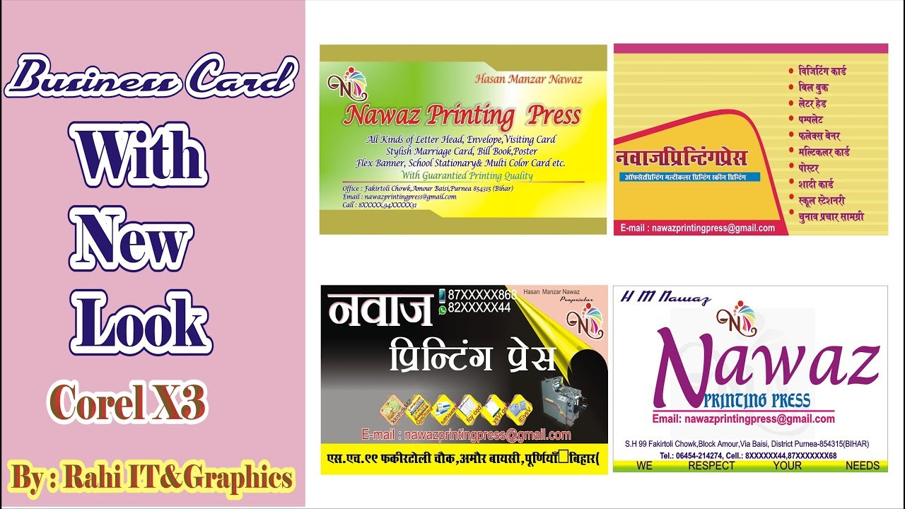 Business Card Design In Coreldraw Cdr Free By Rahi It Graphics