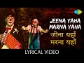 Download Jeena Yahan Marna with Lyrics | जीना यहाँ मरना यहाँ के बोल | Mera Naam Joker | Raj Kapoor MP3 song and Music Video