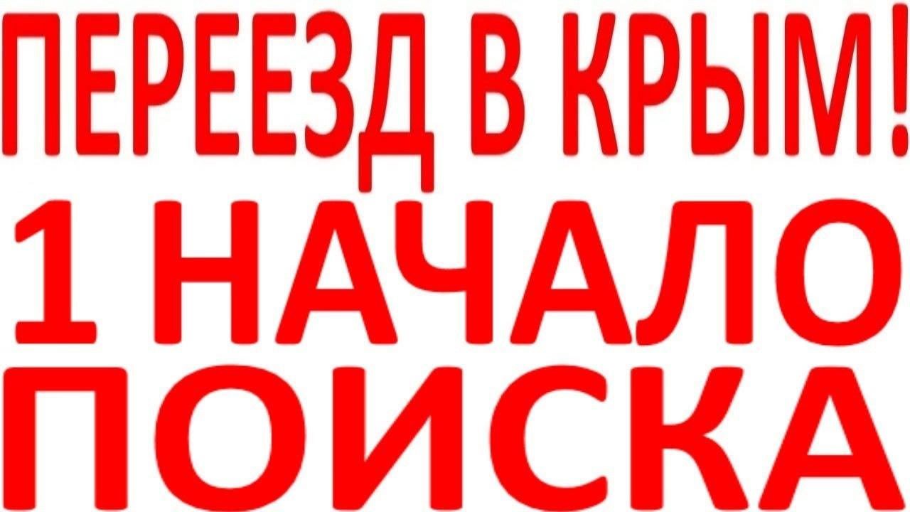 Где лучше жить в Керчи (Крым). Где снимать квартиру или купить .