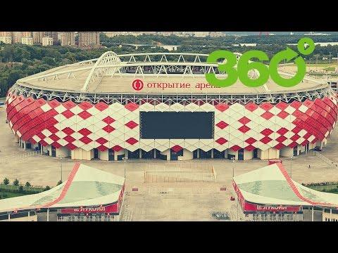Rusia 2018: El estadio del Spartak en 360º