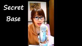 【歌ってみた】 Secret Base ~Kimi Ga Kureta Mono ver. AnnChan【杏♥】 Mp3