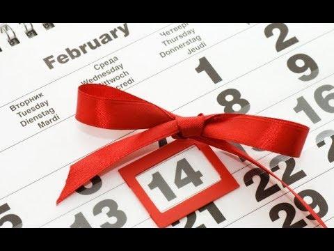 Самое прикольное поздравление С Днем Святого Валентина,ЛУЧШЕЕ ПОЗДРАВЛЕНИЕ. день всех влюбленных - Видео с Ютуба без ограничений