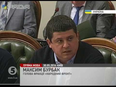 Народний фронт сподівається на підтримку законопроекту про судоустрій та статус суддів
