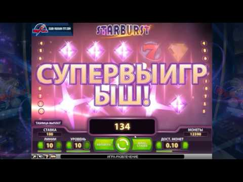 Приложение вулкан Ува установить Казино вулкан Анадыр download