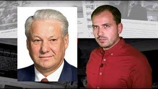 Вся правда о 12 июня ('Дне России') - Константин Сёмин